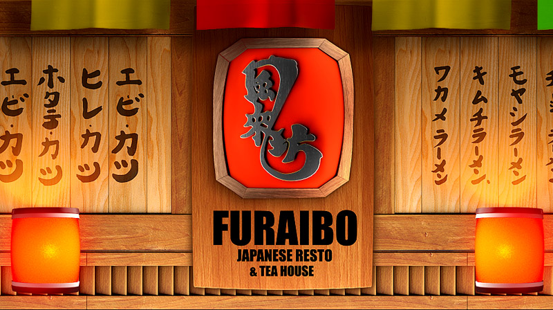 Barra Furaibo